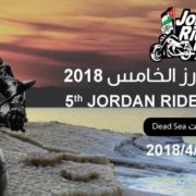 FIM Mototour of Nations 2018 (Asia) – Jordania – del 26 al 28 de Abril de 2018.