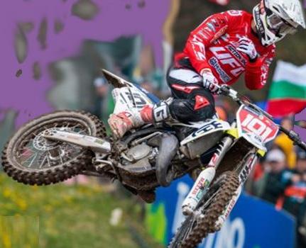 Campeonato Latinoamericano de Motocross Junior Clase 125cc 2020.